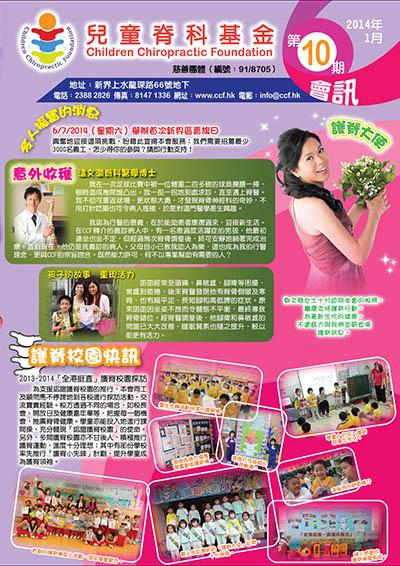 www.ccf.hk